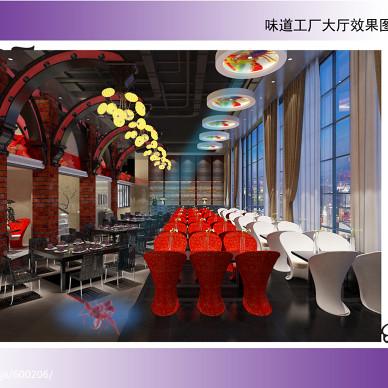潜江生态龙虾成_1629290