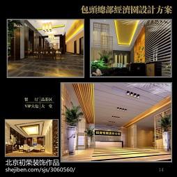 包头总部经济园办公楼设计_1630514