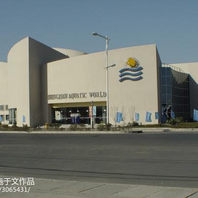 郑州海洋馆_1632601
