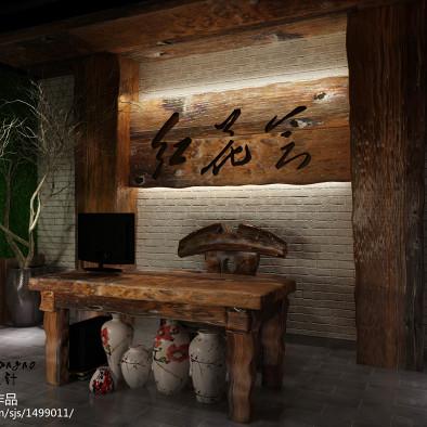 红花会——瑶乡特色餐厅设计