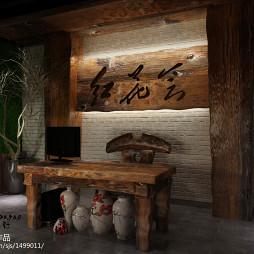 红花会——瑶乡特色餐厅设计_1632926