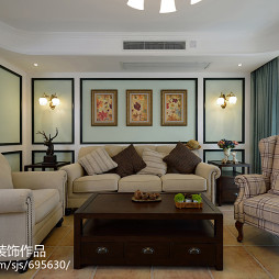 混搭客厅实木茶几设计