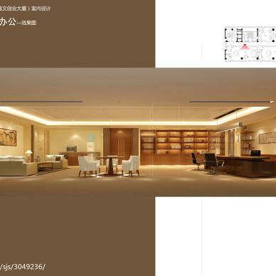 天禄集团大厦 现代方案_1653427