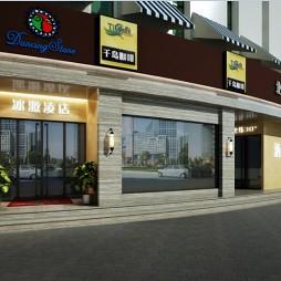 千岛咖啡店翻新装修设计_1670560