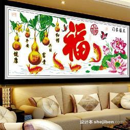 五福临门十字绣效果图图片