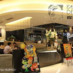 现代风格西餐厅装修设计
