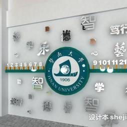 学校文化墙设计效果图库