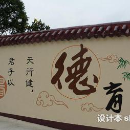 学校文化墙设计效果图图库