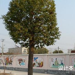 学校文化墙设计效果图大全