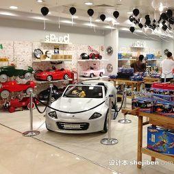 玩具商场效果图集大全