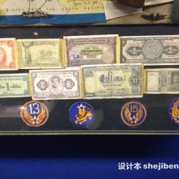 钱币博物馆大全欣赏