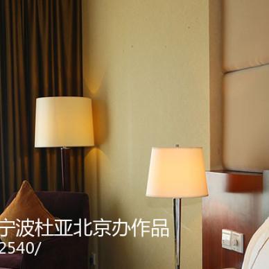 北京杜亚电动开合帘——宁波杜亚北京办事处_1701787