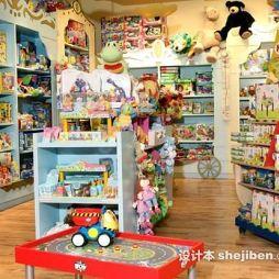 特色玩具店效果图集大全