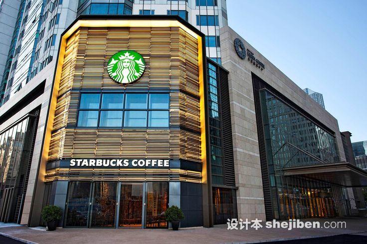 星巴克咖啡店效果图_星巴克咖啡店效果图片大全 – 设计本装修效果图