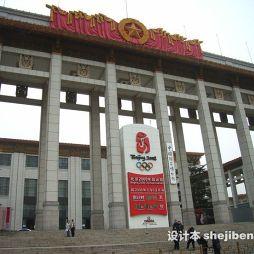 中国博物馆效果图