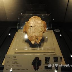中国文字博物馆效果图