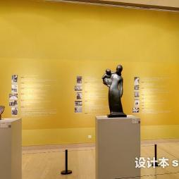 中国美术馆效果图