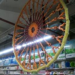 超市创意陈列效果图