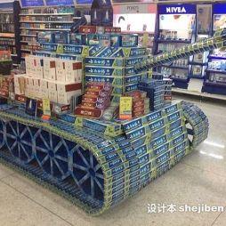 超市创意陈列效果图欣赏
