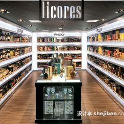 超市展示柜效果图集大全