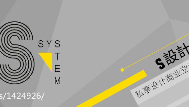 M&C·西西美甲华润二十四城店