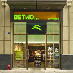 混搭風格連鎖超市設計
