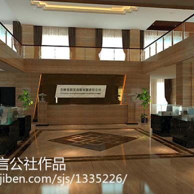 长春-新发售楼处_1772999