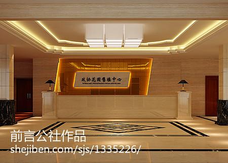 长春-新发售楼处_1773000