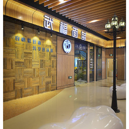 混搭風格中餐廳門面裝修設計
