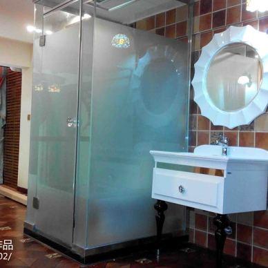 淋浴房隔断装修效果图图集