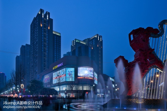 姜峰—重庆新天泽国际广场室内设计_1