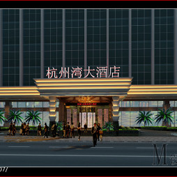 金阳杭州湾酒店_1849147