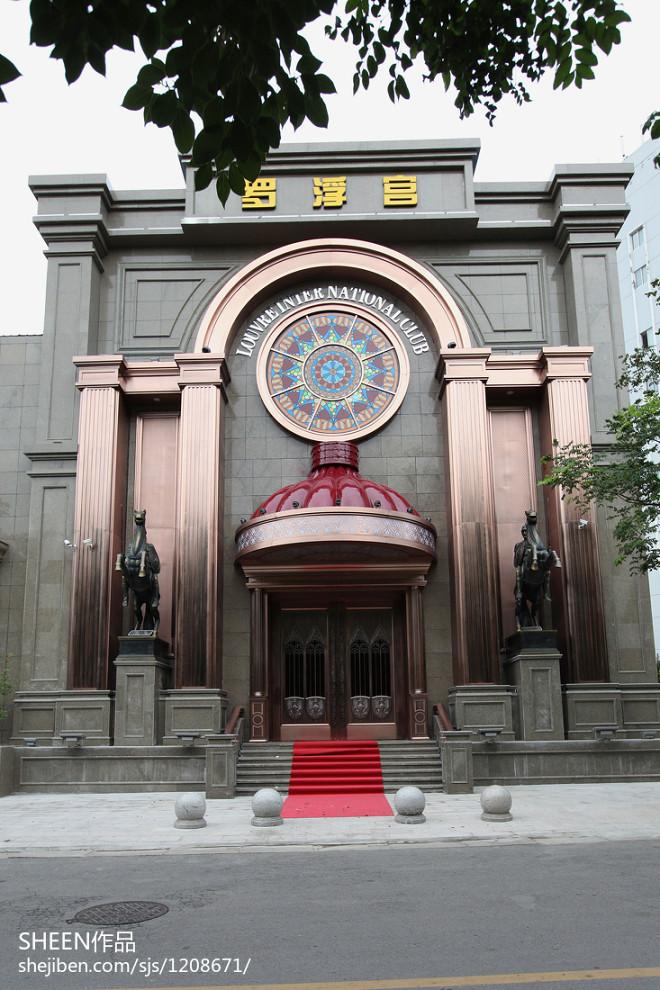 罗浮宫国际娱乐会所_1864288
