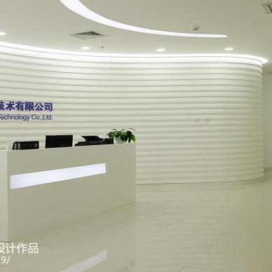 办公室前台形象墙设计