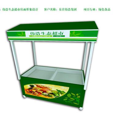 伟浩生态超市店面形象设计_1934805