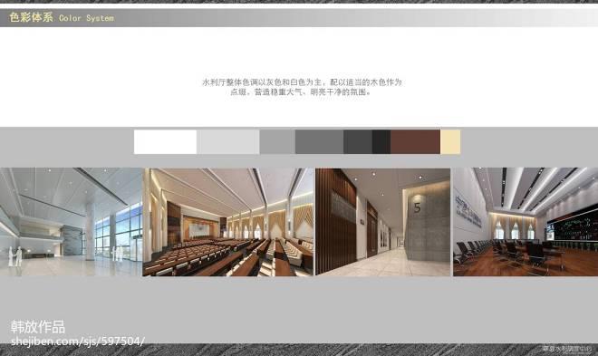 宁夏水利调度中心_1934958