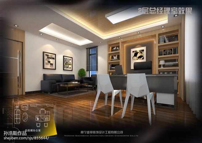 房产销售公司办公室_1951628