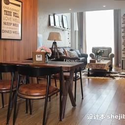 65平米两室一厅装修效果图集