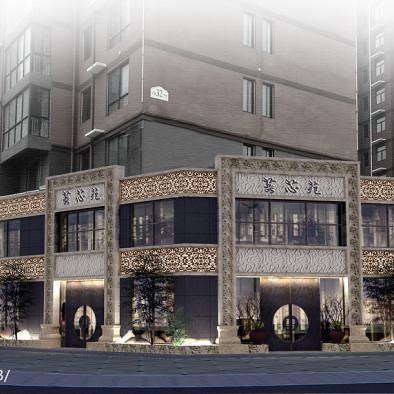 【饰空设计】河南中式茶馆设计