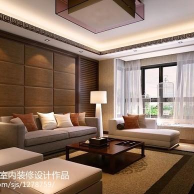 【现代中式】领馆区1号现代中式风格装修案例_1993143