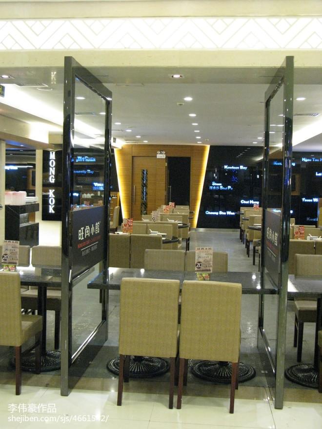 上海旺角小馆茶餐厅_2001465