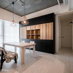 现代风格公寓餐厅装修设计