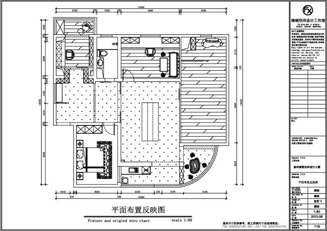 傅晓-新中式摄影油画展览工作室_20