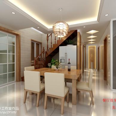 无锡仁和花园商品房设计_2020501