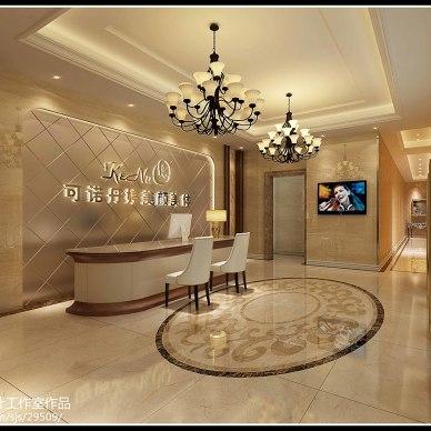 可诺丹婷美容连锁机构设计_2020538