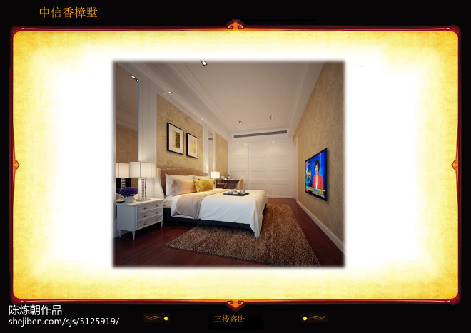广州中信香樟墅_2040933