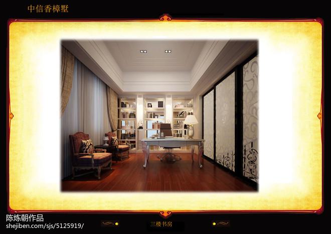 广州中信香樟墅_2040936