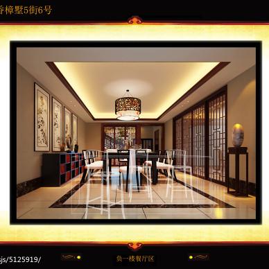 中信香樟墅3_2040956