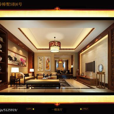 中信香樟墅3_2040959