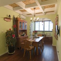 田园美式餐厅吊顶装修设计